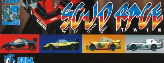 Sega Scud Race Arcade Promotional Video